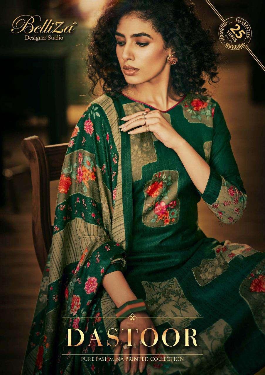 belliza dastoor pashmina stylish designer salwar kameez catalogue wholesale price surat