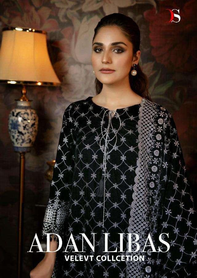 deepsy suits adan libas 1241-1246 series exclusive designer suits catalogue collection 2021