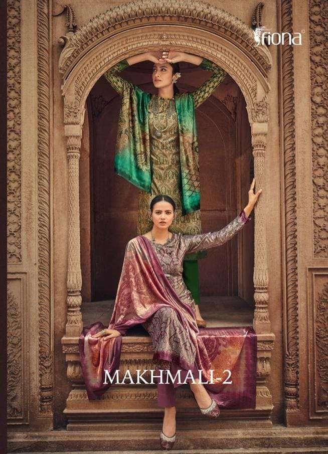 fiona makhmali vol 2 26041-26047 series fancy designer suits catalogue online supplier surat