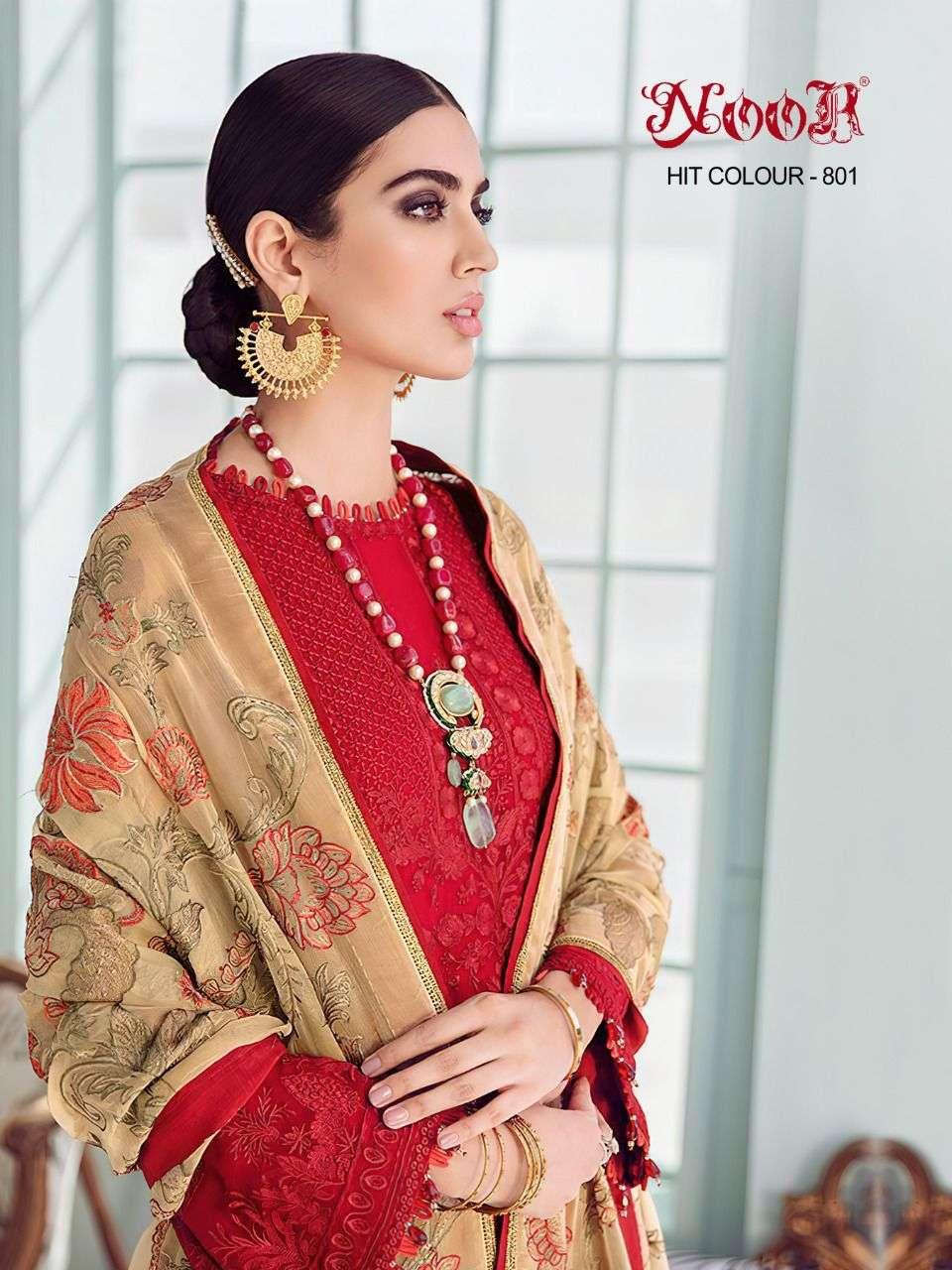 noor 801colours stylish pakistani designer suits catalogue wholesale price surat