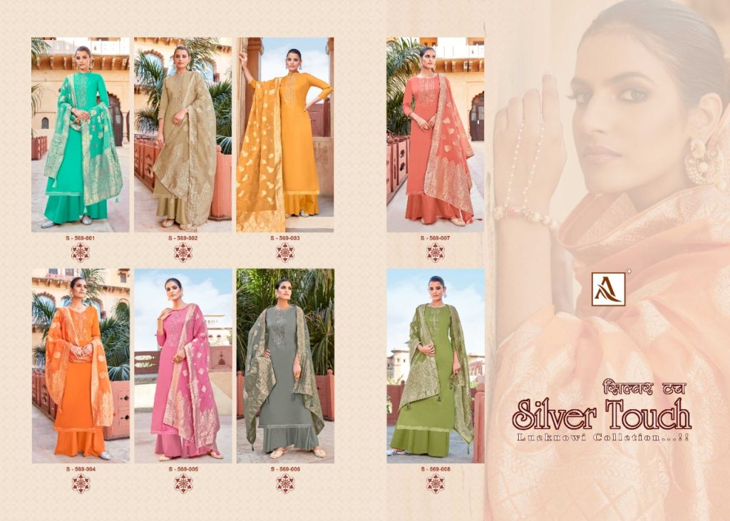 alok silver touch catalog wholesale price