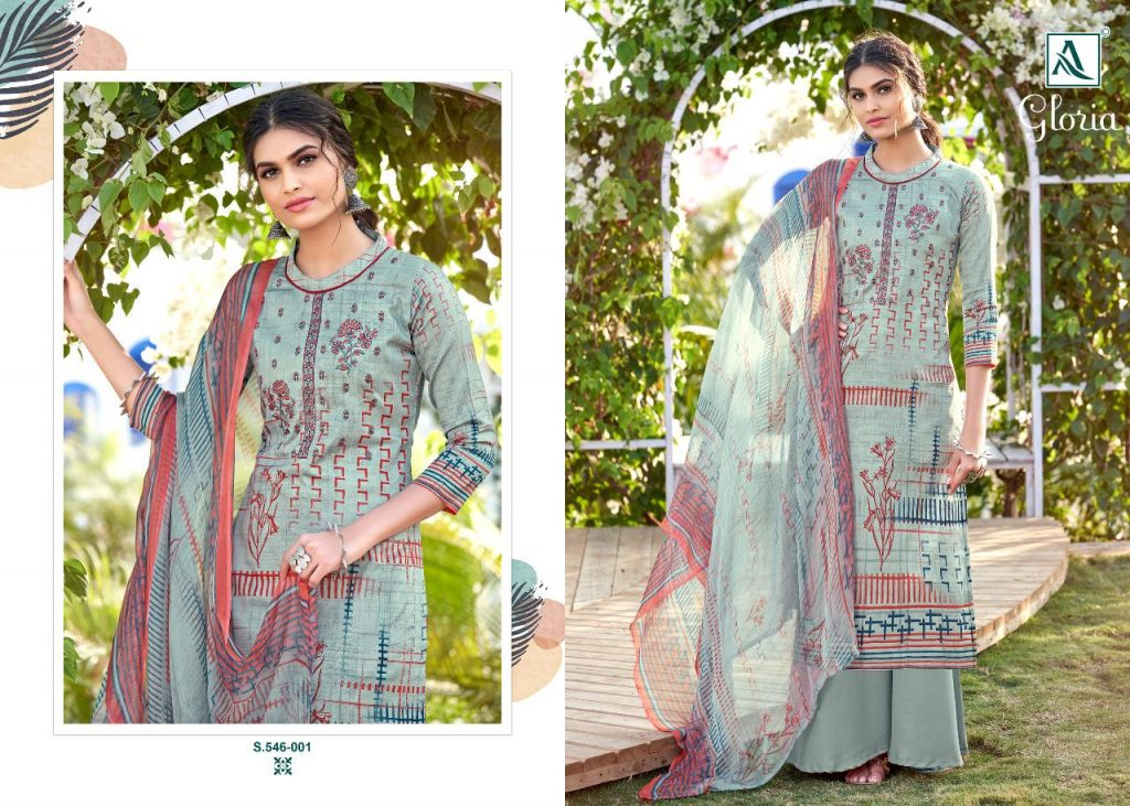 alok suits gloria catalogue wholesale price seller pratham exports