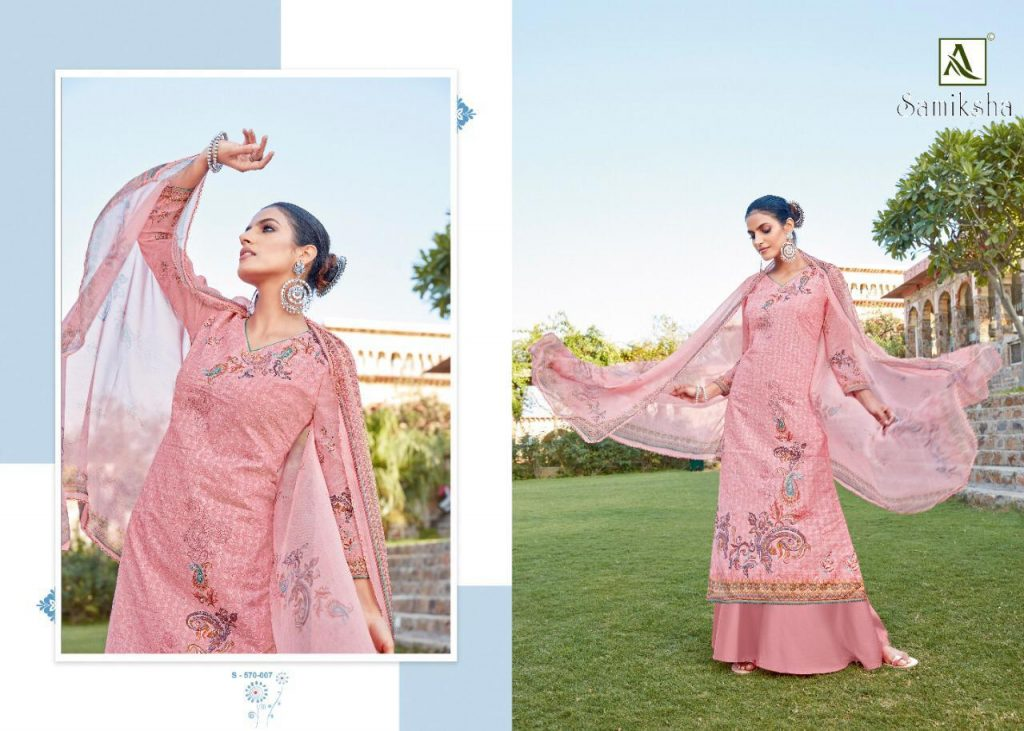 alok suits samiksha catalog wholesale at pratham fashion
