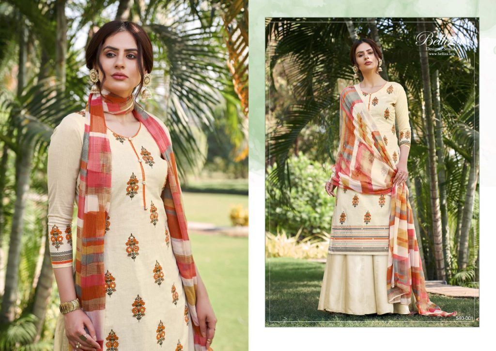 belliza amogh catalog wholesale price surat