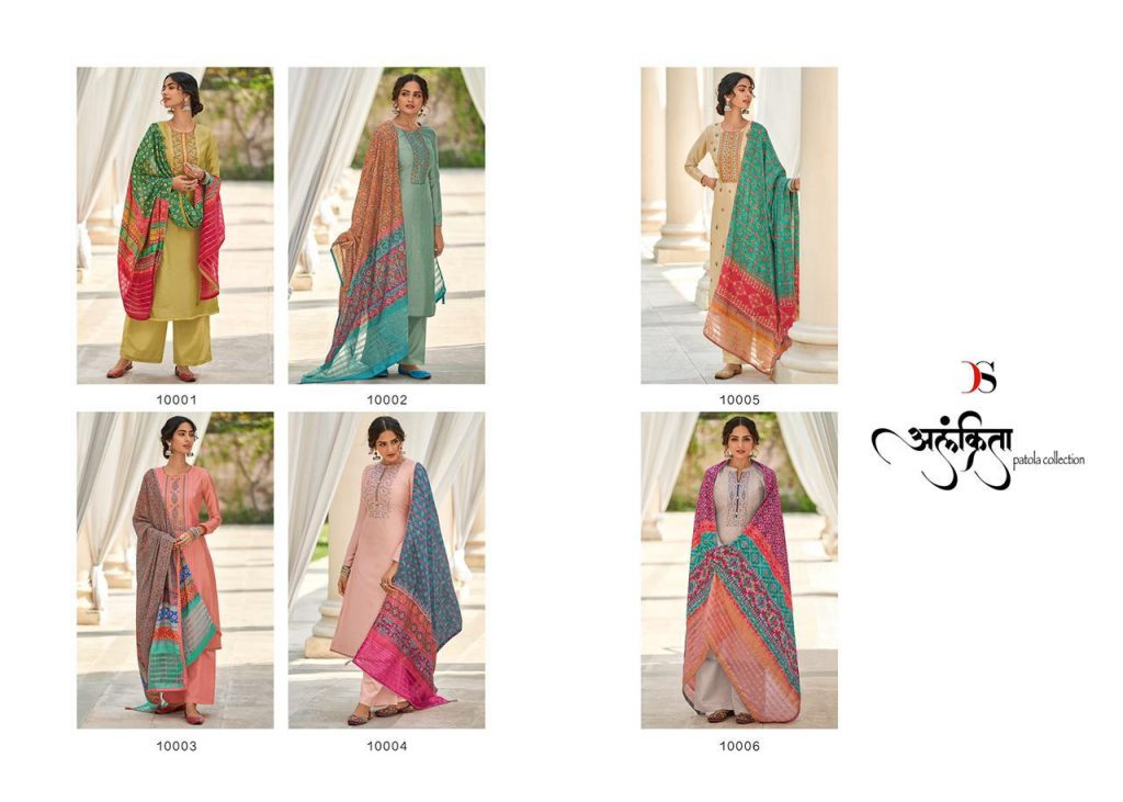 deepsy suits alankrita catalogue pratham exports surat