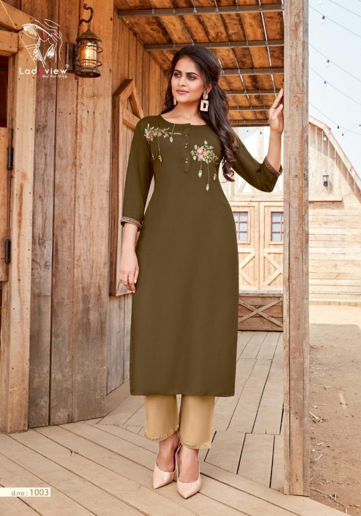 ladyview misty catalog wholesale price surat