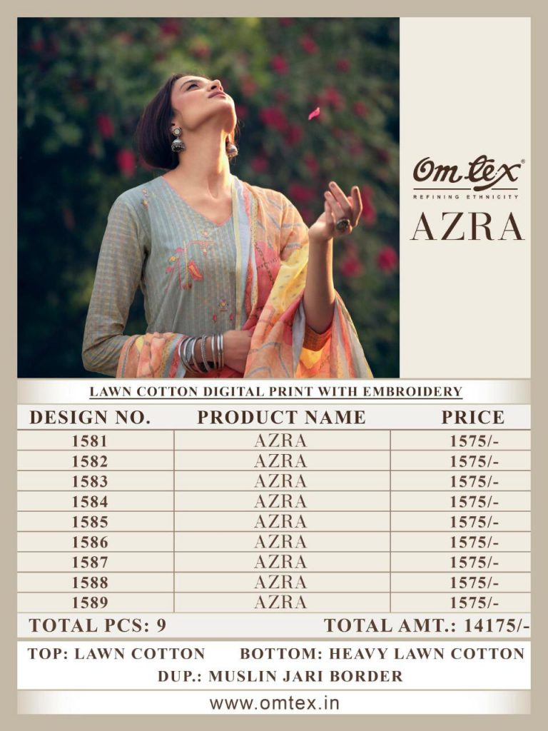 omtex azara catalog wholesale dealer surat pratham fashion