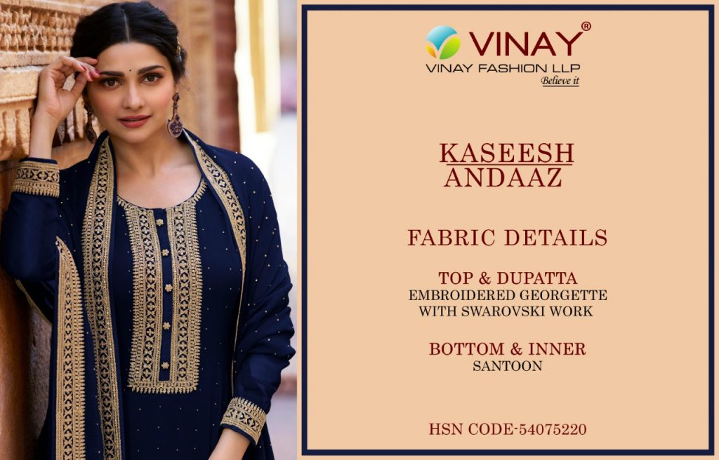 vinay fashion andaaz series suits collection wholesale price